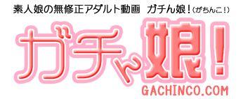 http://javgod.net/gachinco.JPG