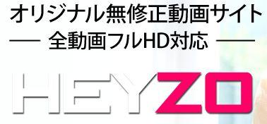 http://javgod.net/heyzo.JPG